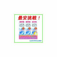 最安挑戦【送料無料】コンセプトワンステップ(300ml×3本)
