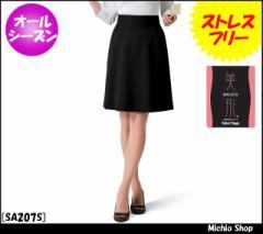 ★事務服 制服 セレクトステージ 神馬本店 美形スカート:フレア SA207S