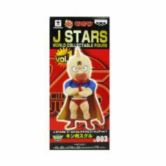 週刊少年ジャンプ J STARS ワールドコレクタブルフィギュア Vol.1 キン肉スグル キン肉マン