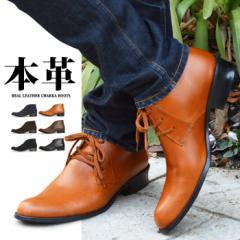 【本革】 チャッカブーツ デザートブーツ レースアップ ショートブーツ スエード メンズ シューズ 靴 スニーカー メンズ ブーツ 靴 2061