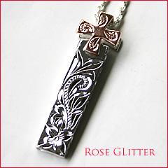 ハワイアンジュエリー ネックレス クロス 十字架 刻印無料 絵柄30種類 ピンク スティック ペンダント チェーン付