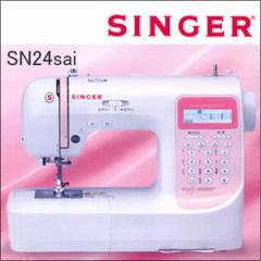 送料無料★SINGER(シンガー)コンピュータミシン SN24sai■創作意欲を刺激する圧巻の縫い模様。高性能な頼れるミシン
