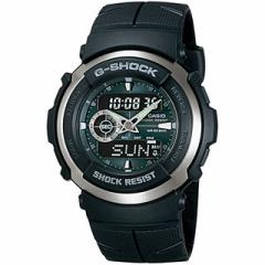 G-SHOCK】G-300-3AJF】送料無料/入進学/腕時計/御祝/バレンタインデー/母の日/敬老の日/父の日