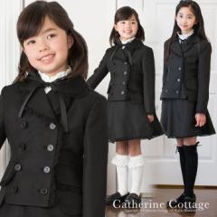 【女児 入学式 卒業式】 ボタン巻きスカートスーツ(ジャケット/スカート) 110-165 TK1041