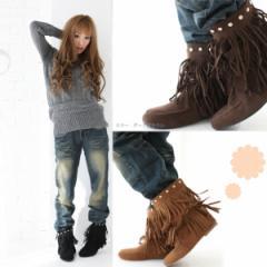 ショートブーツ フリンジ レディース 小さいサイズ 大きいサイズ 靴 22cm 22.5cm 23cm 23.5cm 24cm 24.5cm XS S M L XL サイズ