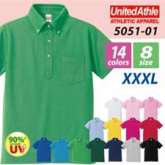 5.3オンス ドライ カノコ ユーティリティー ポロシャツ(ボタンダウン/ポケット付)大きいサイズ4L#5051-01 polo-m