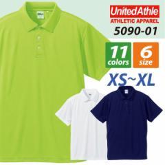 4.7オンス ドライ シルキータッチ ポロシャツ(ローブリード)(XS~XL)#5090-01 ユナイテッドアスレ UNITED ATHLE polo-d