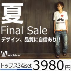 【8000円相当!夏のファイナルSALE】選べるトップス3点セットが激安の3980円!!夏物Tシャツカジュアルシャツベスト