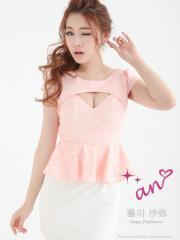 送料無料 Andy ワンピース 即納【an】フラワー刺繍ペプラムミニドレス(ピンク×ホワイト)