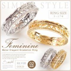 ピンキーリング 指輪 レディース デザイン リング アクセサリー ゴールド シルバー カラー メタル グラデーション 透かし