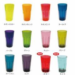 Illumination イルミネーショングラス タンブラー 360ml プラスチックグラス / コップ / ホームパーティ / 子供用グラス