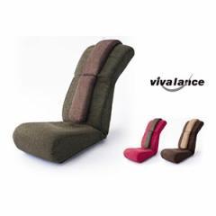 【送料無料】美容整体師監修。ストレッチ用ポール内蔵座椅子『波多野式骨盤ストレッチチェア』【ポイントセール中】