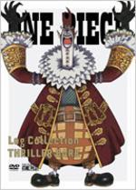 """◆初回★10%OFF+送料無料★ ONE PIECE 4DVD-BOX【ONE PIECE Log Collection """"THRILLER BARK""""】"""