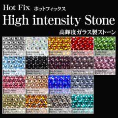 【ホットフィックス】高輝度ガラス製ラインストーン