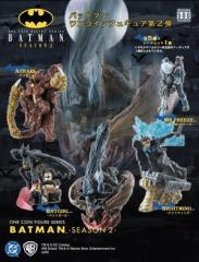 ワンコインフィギュア◆BATMAN バットマン SEASON2◆箱単品◆新品◆
