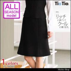 ★事務服 制服 SELERY セロリー マーメイドスカート S-16040 サイズ17号・19号