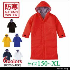 ★防寒服  トムス アクティブベンチコート 00230-ABC Printstar AIMY