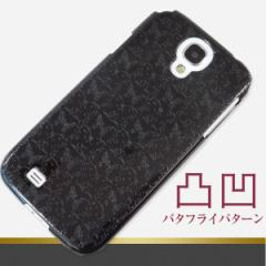 凸凹 スマホケース【1152 バタフライパターン(クリア・ブラック)】iPhone5c/iPhone5s・5/SOL22/HTL22/Galaxy S4/SO-04Eなどに対応