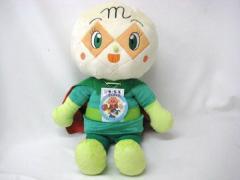 送料無料★大きな メロンパンナ 抱き人形 抱きぬ...