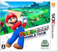 *新品*【3DS】マリオゴルフ ワールドツアー