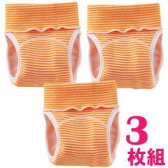 パンツ式おむつカバーのびのびストレッチパンツ【オレンジ3枚組】/[赤ちゃん] [ベビー][おむつカバー][男の子][女の子]
