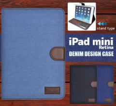 【iPad mini2(iPad mini Retina) / iPad mini3用】デニムデザインケース 手帳型* iPadmini mini2用保護ケース(保護カバー)