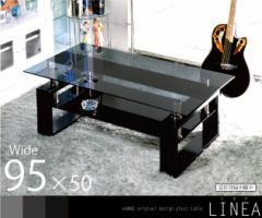 LINEA-幅95cm×50cmデザインスモークガラス+下段...