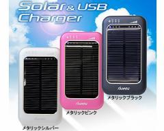 太陽光&USBで充電可能! スーパーソーラーバッテリー KAIHOU KH-SC01 即納!!