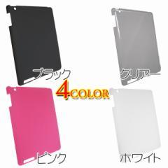 【即納】ipd2-04 fits ipad2専用 スマートジャケット