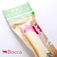 bocca 牧家のさけるチーズ 30g