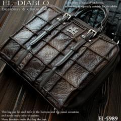 ★送料無料★ ビジネスバッグ メンズ ヴィンテージ パッチワーク 父の日 EL-DIABLO エルディアブロ VIENTOシリーズ (2色) 【EL-5989】