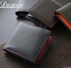 ★送料無料★ 二つ折り財布 メンズ 馬革 牛革 ショートウォレット Decoroso デコローゾ (2色) 【CL-1200】