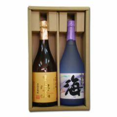 人気 富乃宝山 海 本格芋焼酎飲み比べ 720ml×2本セット 西酒造 大海酒造株式会社 芋焼酎