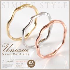 『華奢に女性らしく・・♪アンティーク調ウェーブデザインシンプル極細リング』レディース ネックレス ピアス 指輪