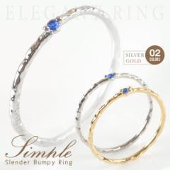 『手元を凛とひきたたせる・・♪キュービックジルコニア付きシンプルデザイン極細リング』レディース ネックレス ピアス 指輪