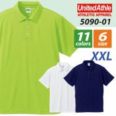4.7オンス ドライ シルキータッチ ポロシャツ(ローブリード)(大きいサイズXXL)#5090-01 ユナイテッドアスレ UNITED ATHLE polo-d