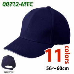 スタンダードなデザインがオススメ☆メジャーツイルキャップ#00712-MTC cap