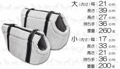 チェック柄トートバッグ Mサイズ☆