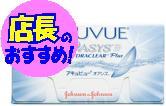 (処方箋不要) 【メール便対応 送料無料】 ジョン...