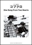 【配送方法選択可!】ギター弾き語り コブクロ/One Song From Two Hearts【z8】