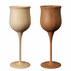 RIVERET 竹製のワイングラス ワインベッセル / 日本製 / 木製 / 食器 / グラス / 天然素材