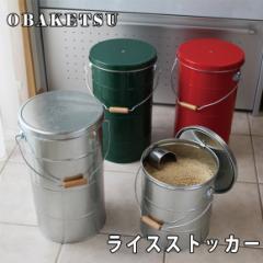 おしゃれな 米びつ 10kg サイズ ライスストッカー キャスター付  オバケツ 日本製  計量カップ付 / レッド グリーン ブラウン アイボリー