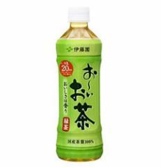 伊藤園 お〜いお茶 525mlペットボトル 24本入り/緑茶