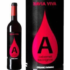 血液型ワイン『A型』 カベルネ・ソーヴィニヨン[2009] 750ml 【サヴィア・ヴィヴァ】