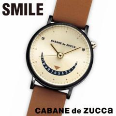 【送料無料】CABANE de ZUCCa腕時計 /SMILE2 スマイル2 AJGJ012 AJGJ013 AJGK025 AJGK026 MZ99