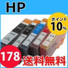 【5色マルチパックICチップ付 送料無料】HP178XL増量タイプ ヒューレットパッカード C5380/C6380/D5460/C309a/C310c対応互換インク