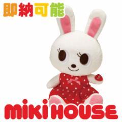 【送料無料/即日発送】mikihouse★ミキハウス★メロディラビット/知育玩具/3歳/プレゼント/ギフト