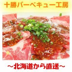 プルコギ風焼き肉 500g