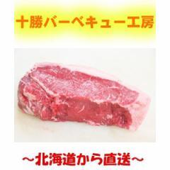 送料無料! アメリカンビーフ ロースブロック 塊で約1kg セールのためアングレ規格