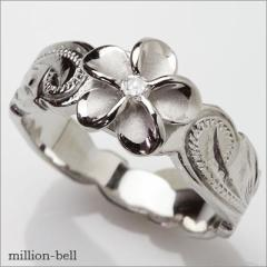 刻印 ネコポス送料無料 ハワイアンジュエリー ピンキーリング 925 指輪 レディース リング プルメリア TMR1361 クリスマス